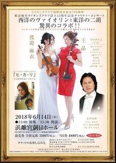 6月コンサート ok-01-01.jpg